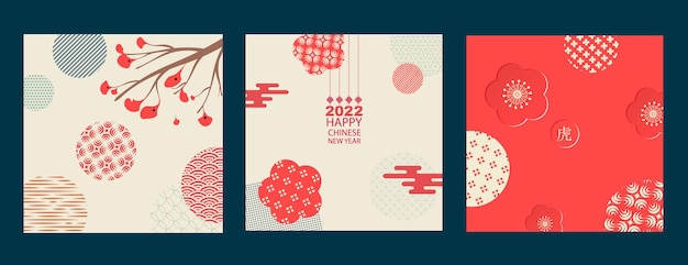 A set of cards for the celebration of the chinese new year of the tiger with traditional patterns and symbols. translation from chinese - happy new year, symbol of the tiger