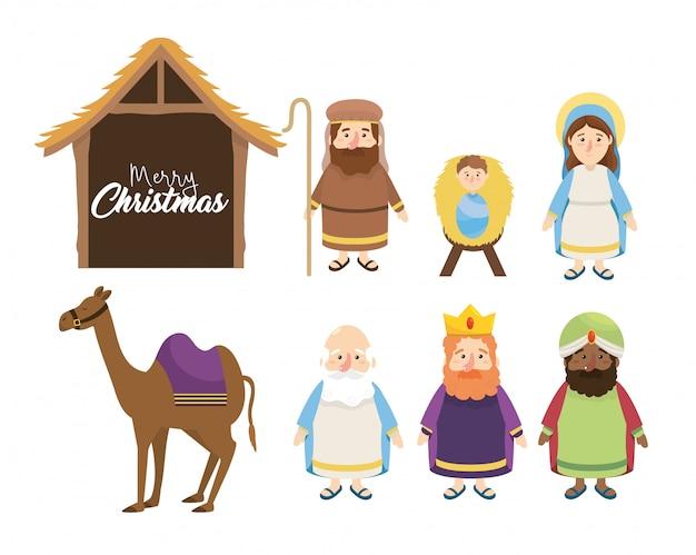 행복한 주현절을 축하하기 위해 가톨릭 종교를 설정하십시오