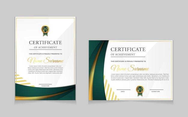 豪華なゴールドとグリーンの色のモダンな形で証明書テンプレートを設定します
