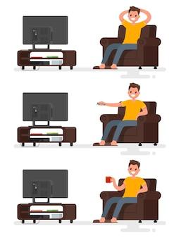 의자에 앉아 텔레비전을 보는 캐릭터 남자 설정