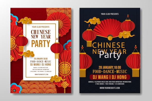 Set of chinese happy new year party flyer template