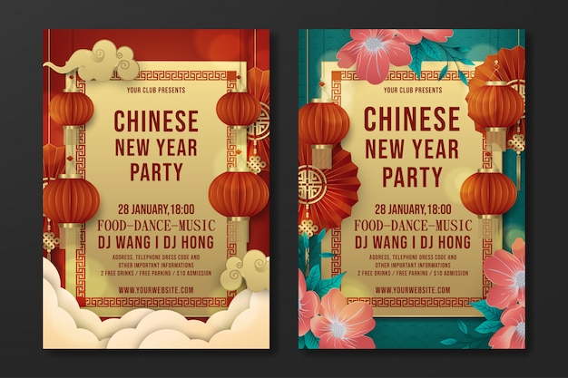 Set of chinese new year party flyer template