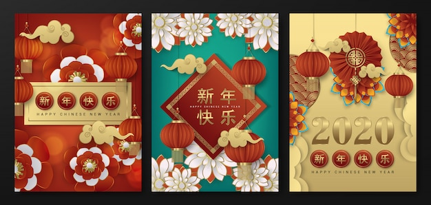 Set of chinese new year poster graphic design vector