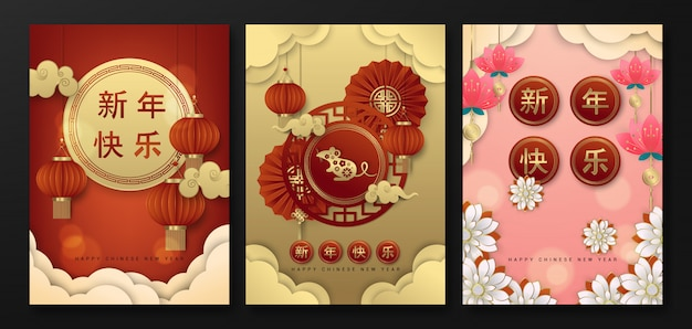 Set of chinese new year template vector