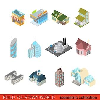 Установить городской строительный блок бизнес-офисный центр небоскреб электростанция церковный мини-рынок концепции. плоский изометрический