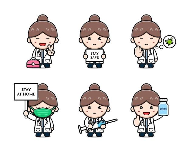 かわいい女の子の医者の漫画アイコンイラストのコレクションを設定します。孤立したフラット漫画スタイルをデザインする