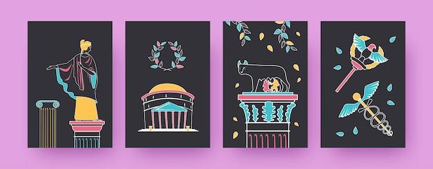 Set di manifesti d'arte contemporanea con simboli dell'impero romano. pantheon, illustrazione del lupo capitolino
