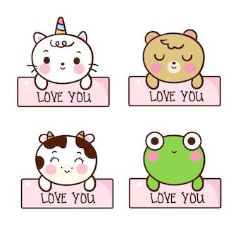 Set of cute animal label sticker