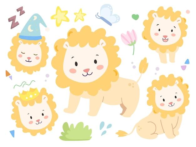Set of cute baby lion cartoon illustration