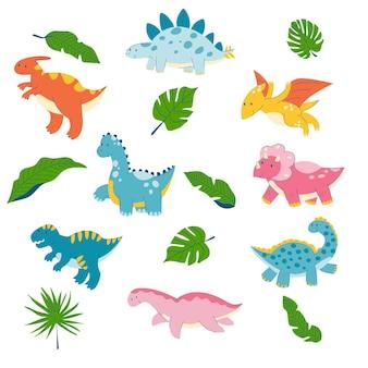 Set of cute cartoon dino dinosaur reptile dragon triceratops diplodocus stegosaurus on white