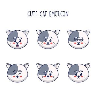 Set of cute cat emoji emoticon