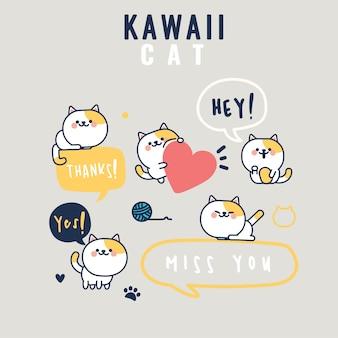 Set of cute cat illustration sticker cartoon style