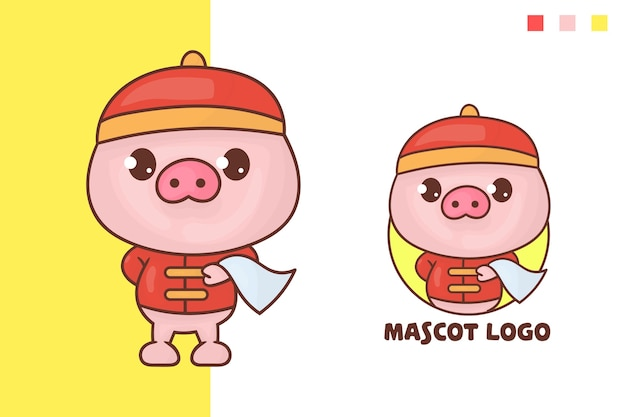Set of cute chinese pig chef mascot logo with optional appearance.