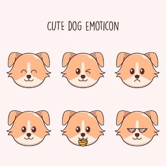 Set of cute dog emoji emoticon