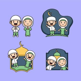 Set of cute muslim kids in ramadhan kareem