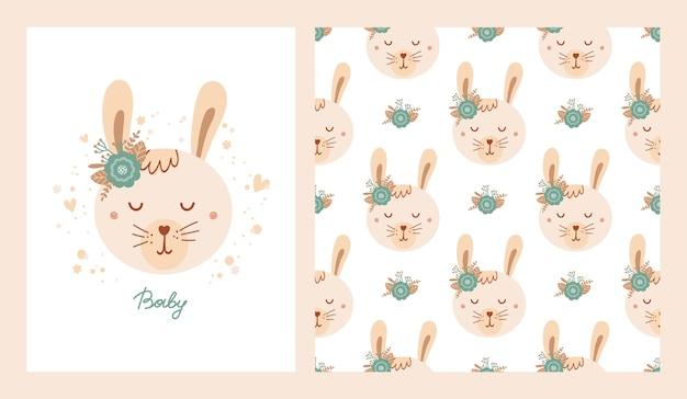 귀여운 포스터와 토끼 얼굴과 아기라는 글자가 있는 포스터로 매끄러운 패턴을 설정합니다. 아동복, 직물, 월페이퍼를 위한 플랫 스타일의 동물 컬렉션. 벡터 일러스트 레이 션