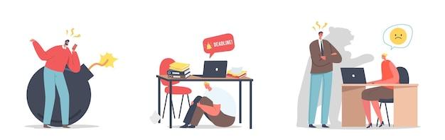 締め切り、仕事のストレスの概念を設定します。心配しているビジネスマンに怒鳴る怒っている上司、ストレスのたまった労働者は仕事で急いでいます。オフィスの職場、パニック、恐怖の店員のキャラクター。漫画のベクトル図