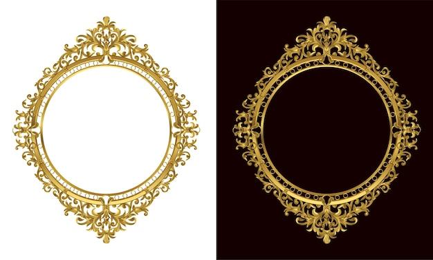 Set of decorative vintage oval photo frame and border