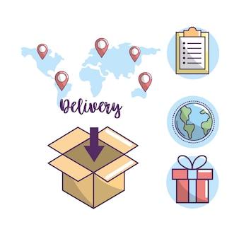 배송 서비스 빠른 운송 설정