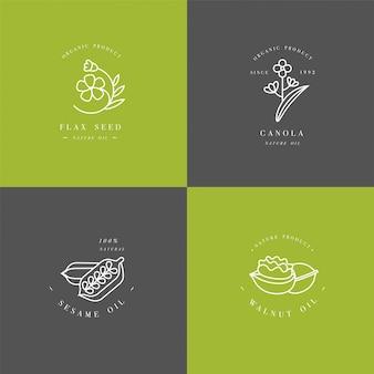 デザインテンプレートとエンブレム-健康と化粧品オイル-亜麻の種子、クルミ、ゴマ、キャノーラを設定します。
