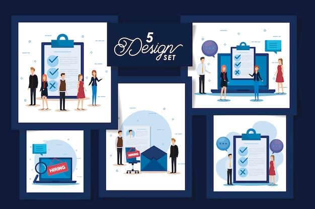 채용에 종사하는 사람들이 디자인을 설정