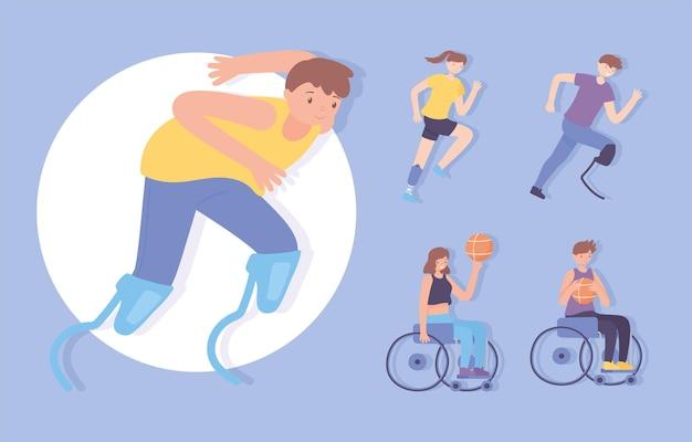 장애인 스포츠 설정