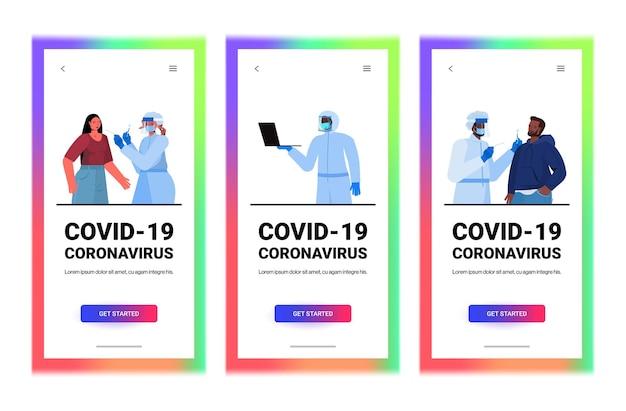 混合レース患者からのコロナウイルスサンプルの綿棒テストを受けるマスクに医師を設定しますpcr診断手順covid-19パンデミックコンセプト肖像画水平コピースペースベクトル図