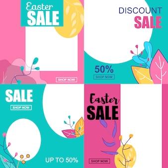 부활절 판매 할인 판매를 50 %까지 설정하십시오.