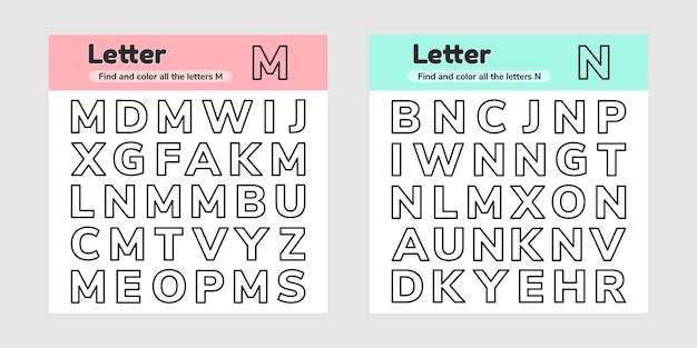 幼稚園、幼稚園、学齢期の子供向けの教育ワークシートを設定します。手紙。検索して色を付けます。