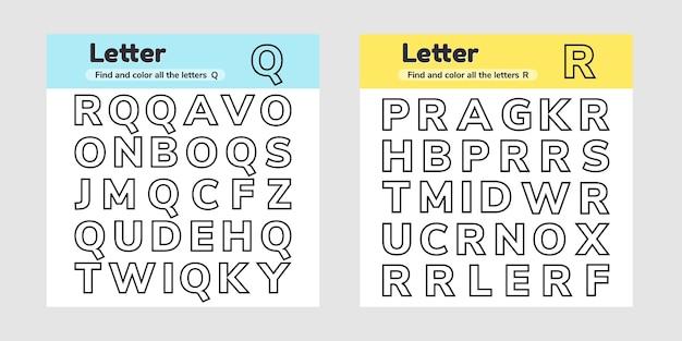 유치원 유치원 및 취학 연령 아동을위한 교육용 워크 시트 설정 편지 찾기 및 색칠