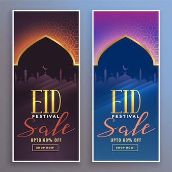 Set of eid festival sale banners