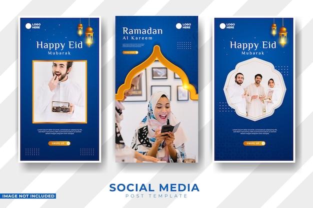 Set of eid mubarak or ramadan kareem social media templates