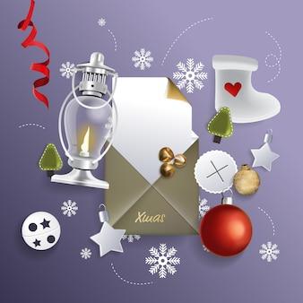 セット要素の概念メリークリスマスと新年あけましておめでとうざい、イラスト。