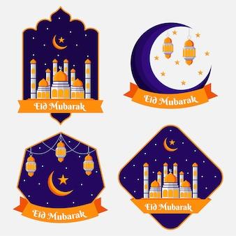 Set of emblems for islamic holy holiday eid mubarak premium vector