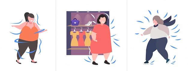 さまざまなポーズで太りすぎの肥満の人々を設定します。太りすぎのミックスレース男性女性キャラクターコレクション肥満不健康なライフスタイルの概念ベクトルイラスト