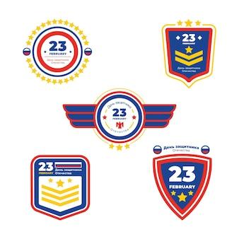 Set di badge per il giorno del difensore della patria