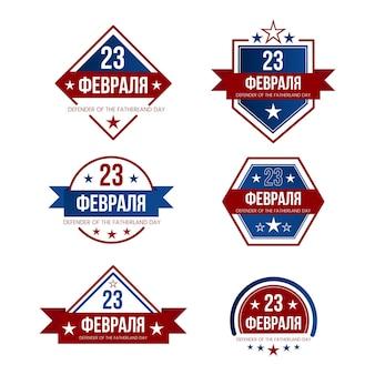Set di etichette del giorno del difensore della patria