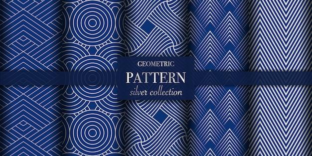 Set of  five silver luxury geometric line pattern