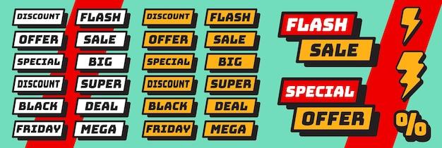 Set flash sale text super sale deal discount mega sale