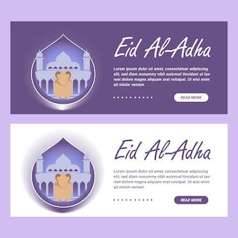 Set flat design banner eid al adha mubarak template