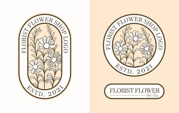 꽃집 로고 디자인 설정