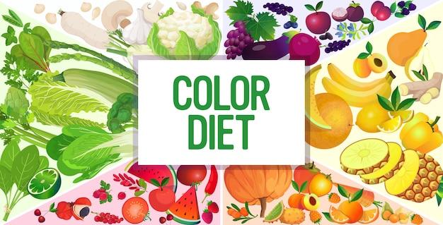 Набор свежие сочные ягоды овощи фрукты травы состав здоровый натуральный еда цвет диета концепция горизонтальный Premium векторы