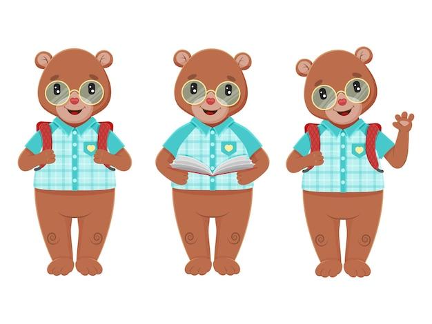 かわいいクマ、男子生徒から設定します。カワイイキャラクター。ベクトルの子供たちのイラスト。白で隔離されたオブジェクト。