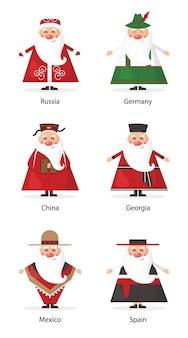 Set of funny national santa claus