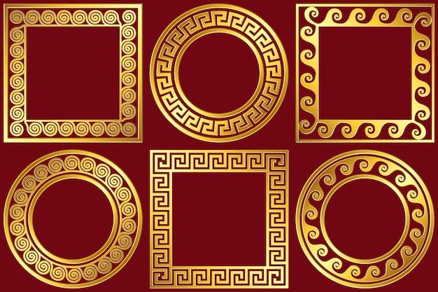 Set golden frames with greek meander pattern