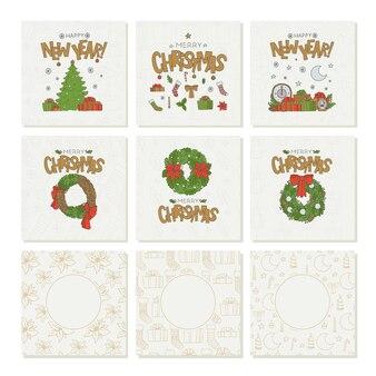 Набор открыток с золотыми буквами рождества.