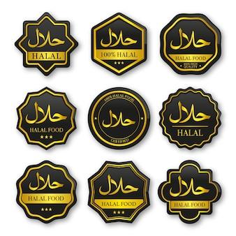 Set of halal food labels gold and black color