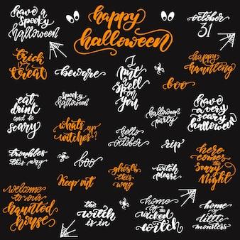 Set of halloween lettering designs. vector illustration.