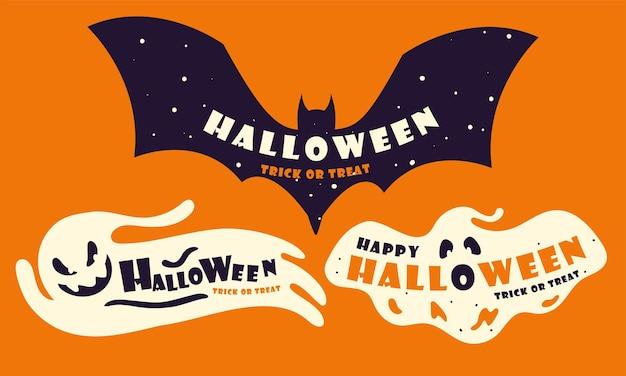 Set of halloween texts