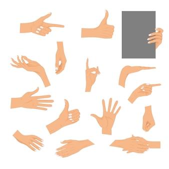 分離された異なるジェスチャーで手をセットする。マニキュアされた爪を持つ色の手のジェスチャー
